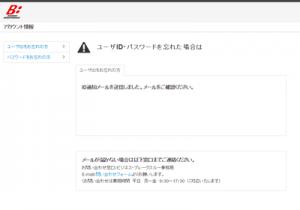 QA103_2013-2-19No-00