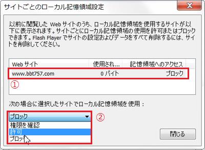 QA144_2013-4-14_19_No-02