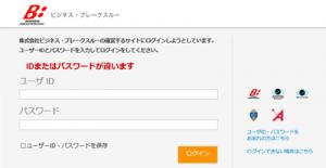 QA15_2014-2-19_No-01