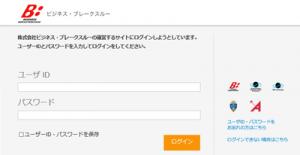 QA15_2014-2-19_No-02