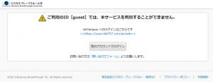 QA15_2014-2-19_No-03