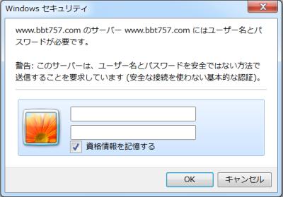 QA247_2014-5-11_No-01