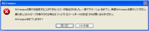 QA433_20150731_NO01