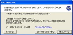 QA433_20150731_NO02